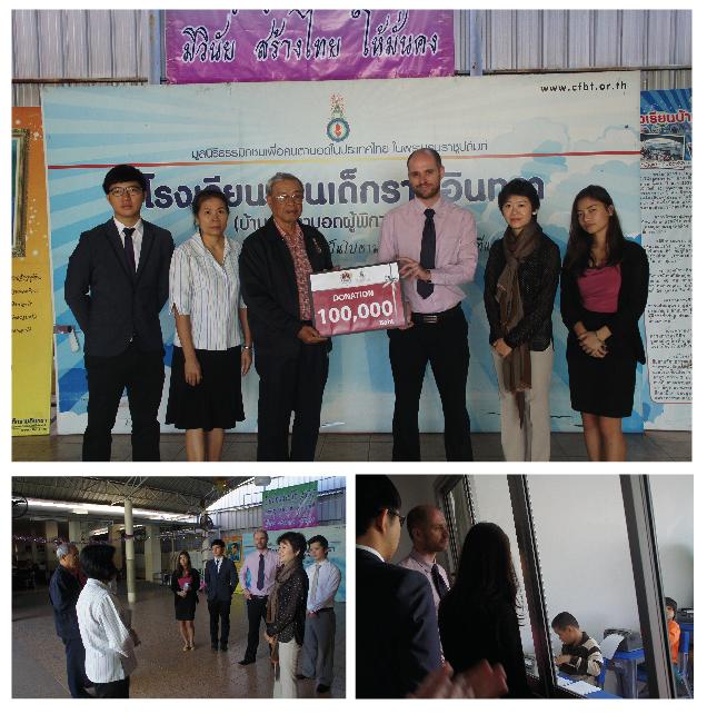 Bromsgrove Fun Run Raises 100,000 Baht