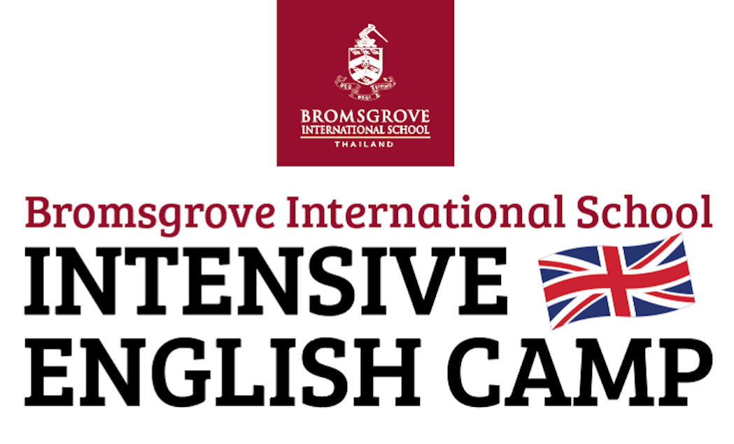 intensive-english-camp-2017