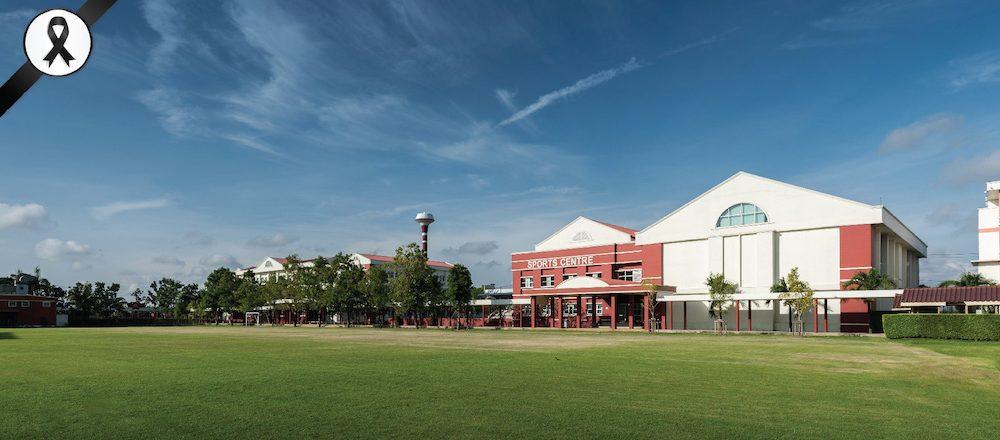 Bromsgrove International School campus field