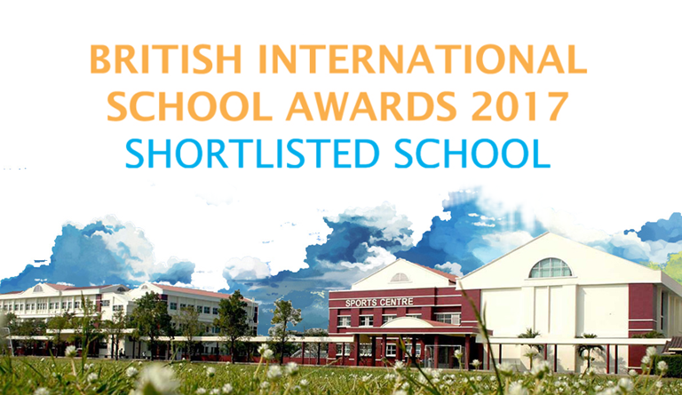 BIST shortlisted for British International School Awards 2017